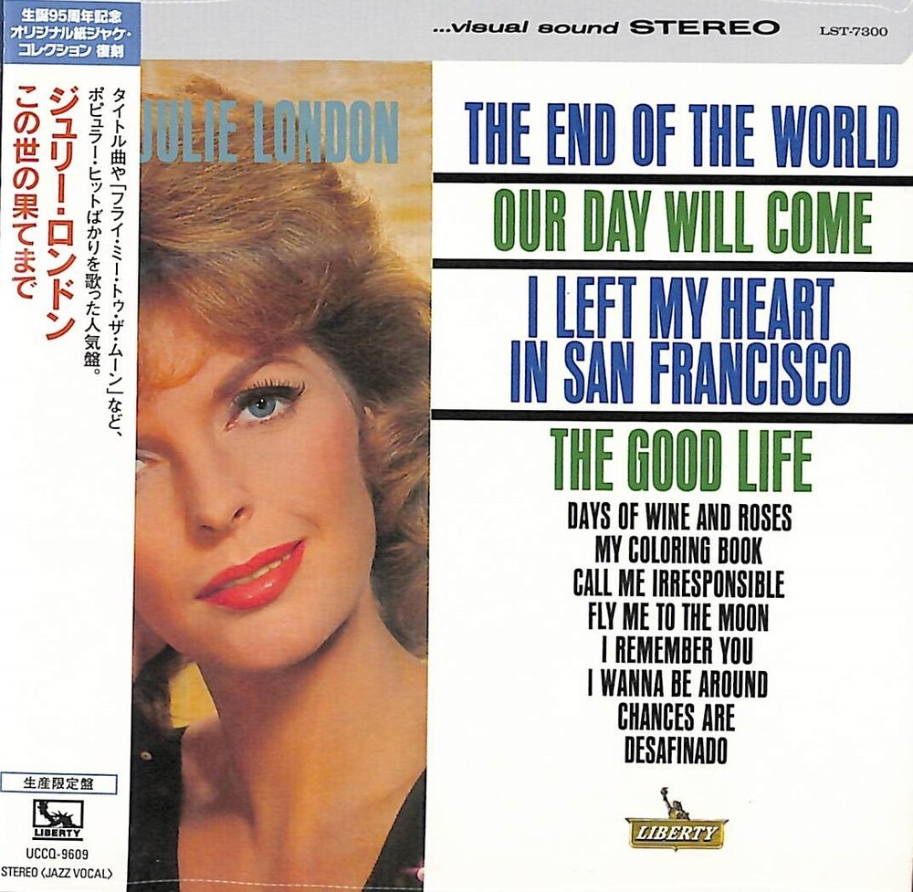 Julie London - End Of The World (Paper Sleeve)