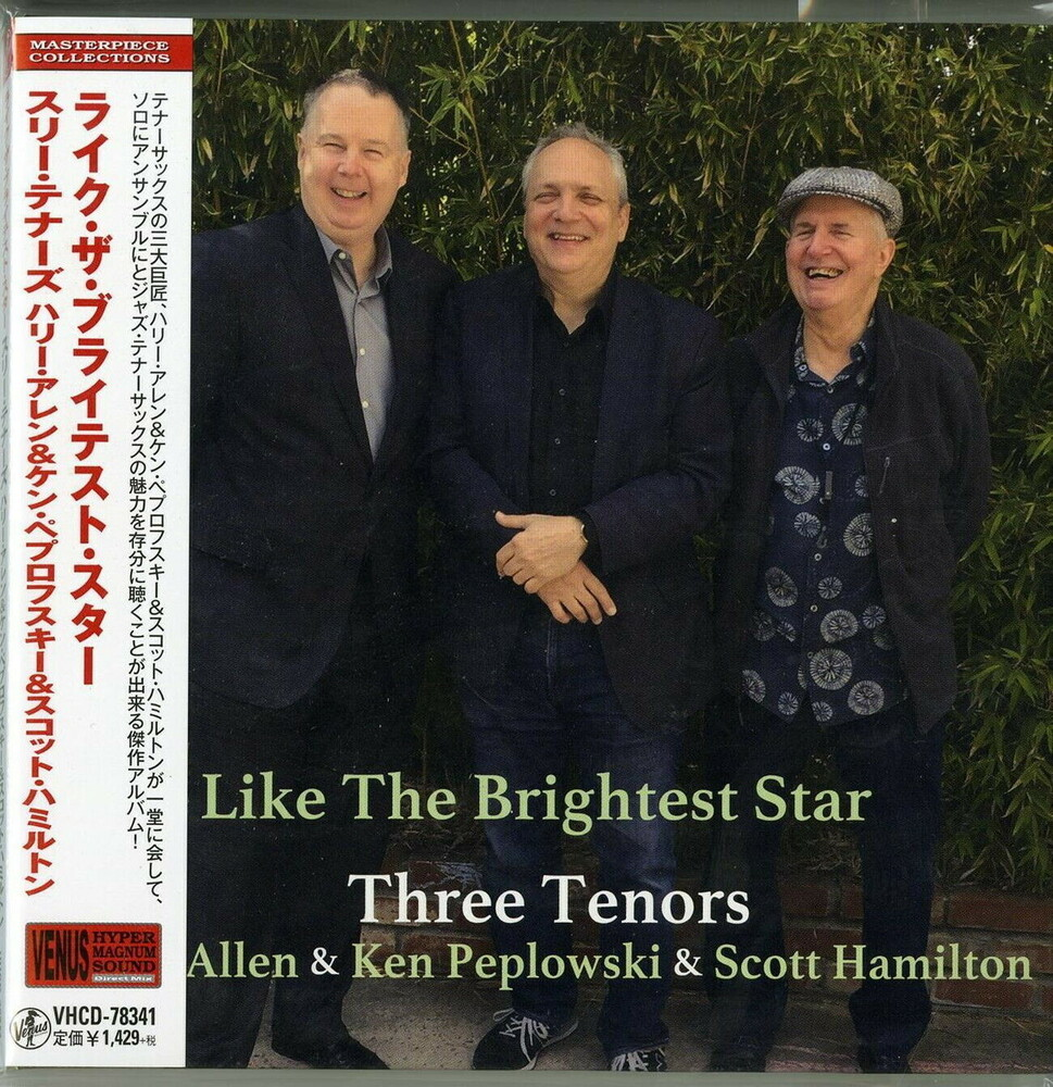 The Three Tenors - Like The Brightest Star (Paper Sleeve)
