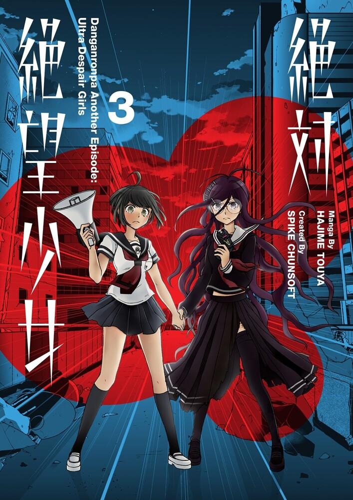 - Danganronpa Another Episode: Ultra Despair Girls Volume 3