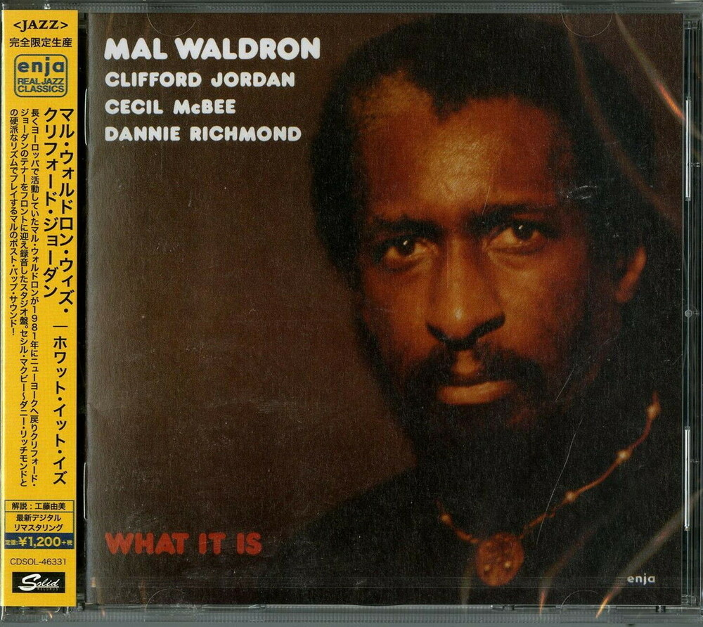 Mal Waldron  / Jordan,Clifford - What It Is [Limited Edition] [Remastered] (Jpn)