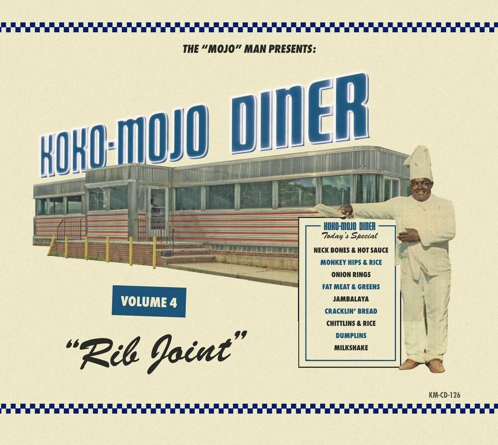 Koko-Mojo Diner 4 Rib Joint / Various - Koko-Mojo Diner 4 Rib Joint / Various