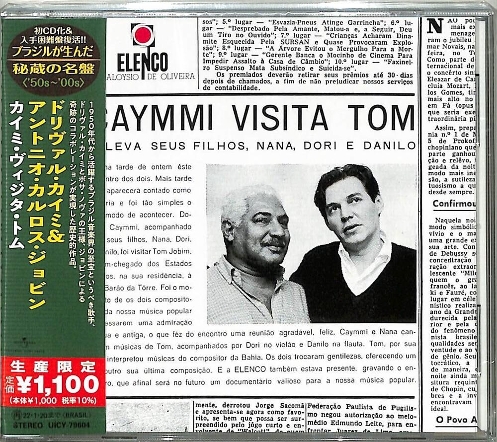Dorival Caymmi - Caymmi Visita Tom (Japanese Reissue) (Brazil's Treasured Masterpieces 1950s - 2000s)
