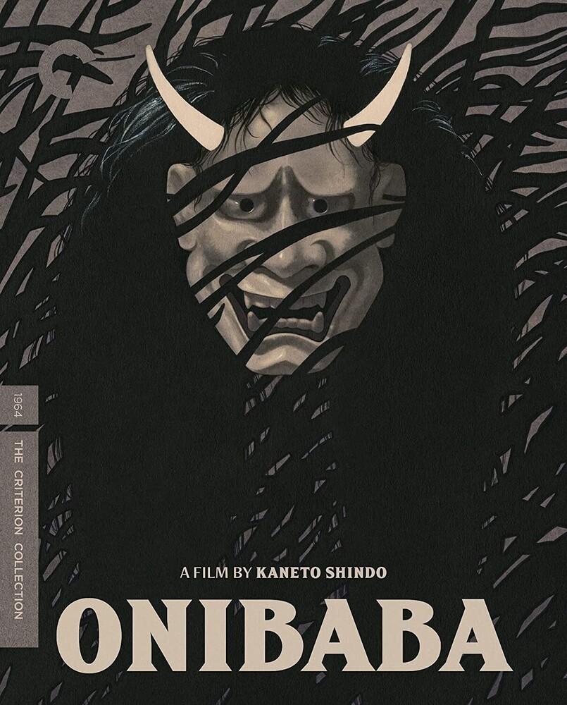 - Onibaba / (Sub)