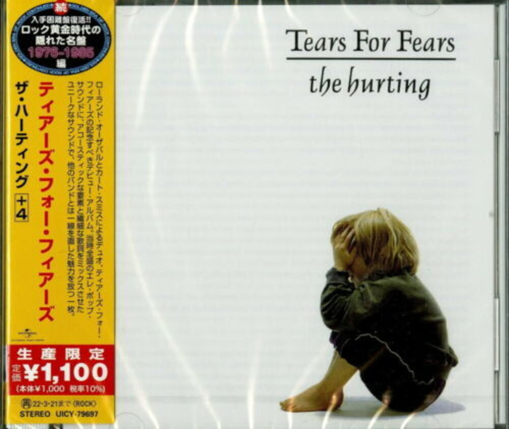 Tears For Fears - Hurting [Limited Edition] (Jpn)