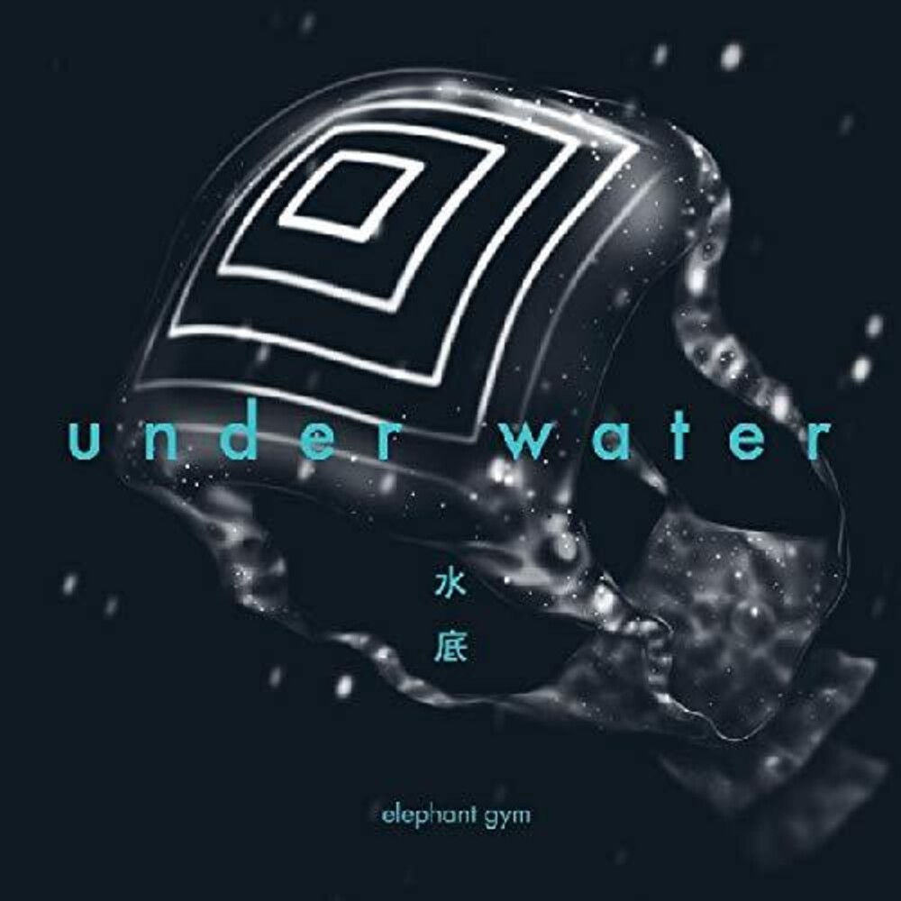 Elephant Gym - Underwater [Download Included]