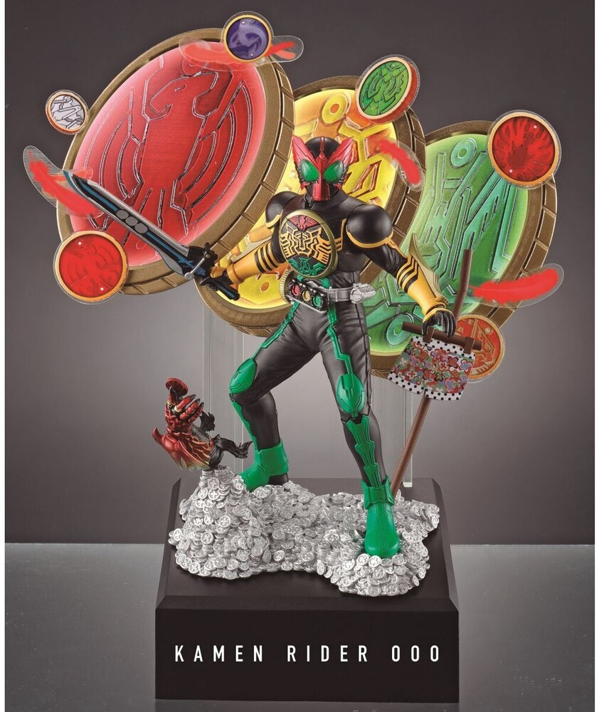 - Kamen Rider OOO (OOO 10th Anniversary) - Bandai Ichiban Figure