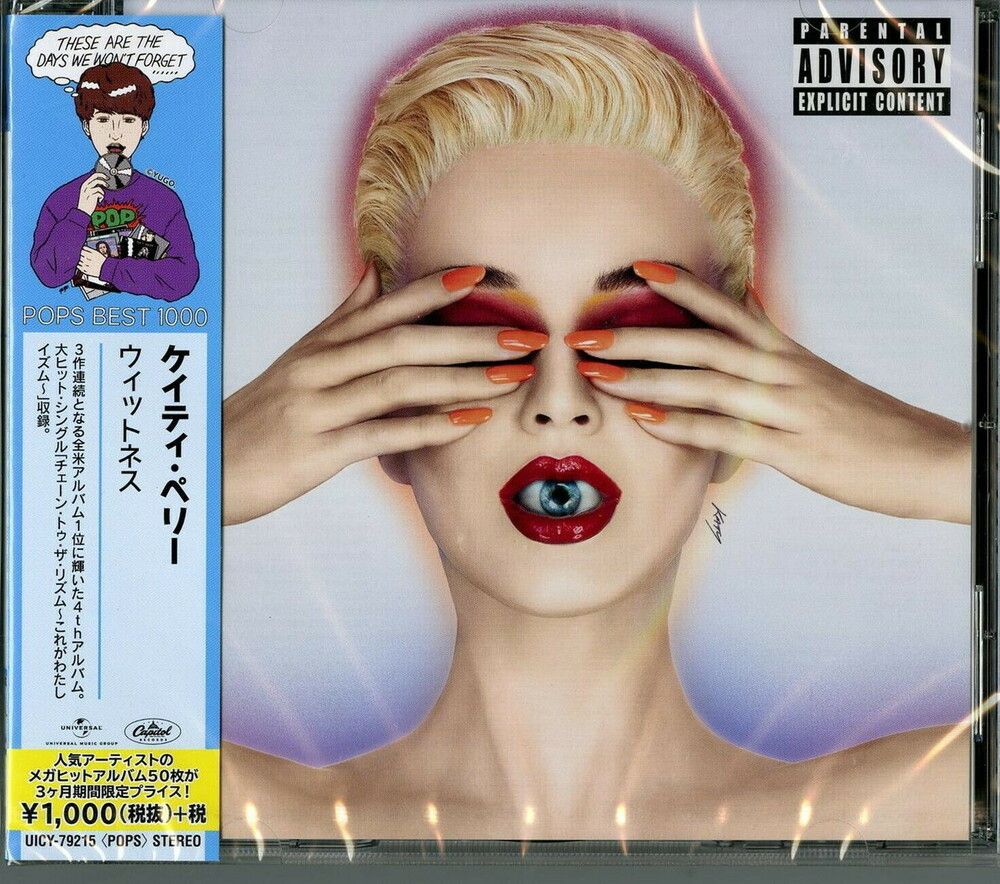 Katy Perry - Witness (Bonus Tracks) [Import]