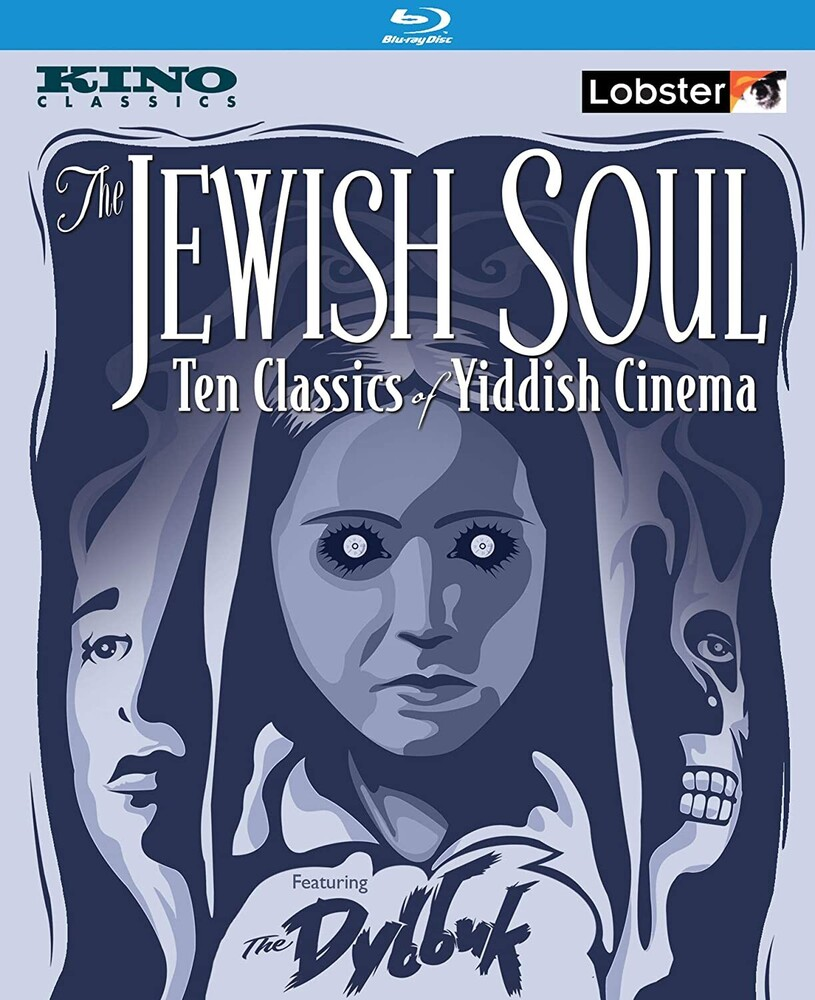 Jewish Soul: Classics of Yiddish Cinema - Jewish Soul: Classics Of Yiddish Cinema (5pc)
