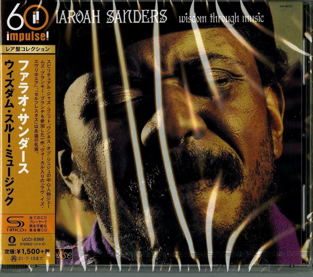 Pharoah Sanders - Wisdom Through Music (SHM-CD)