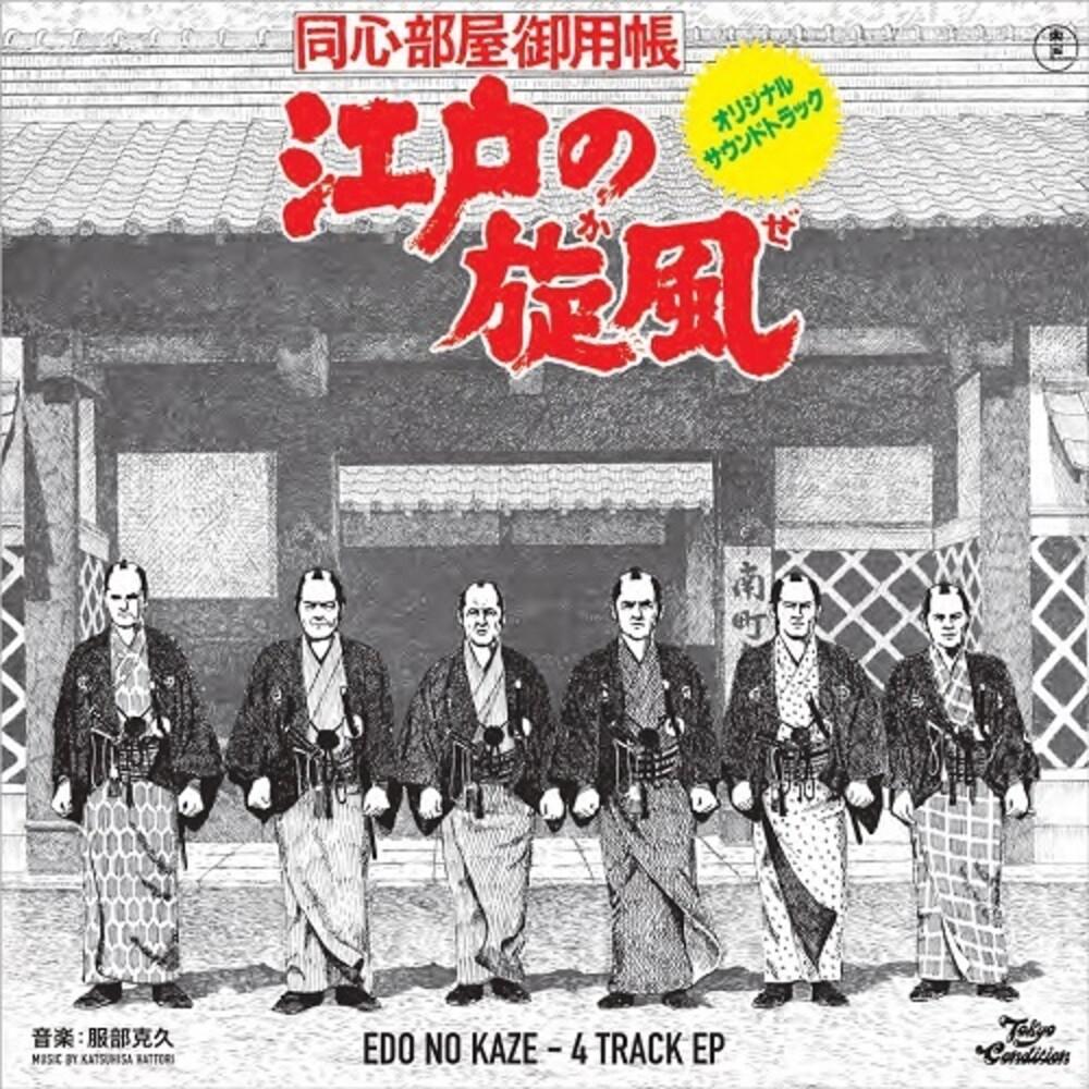 Katsuhisa Hattori - Edo No Kaze