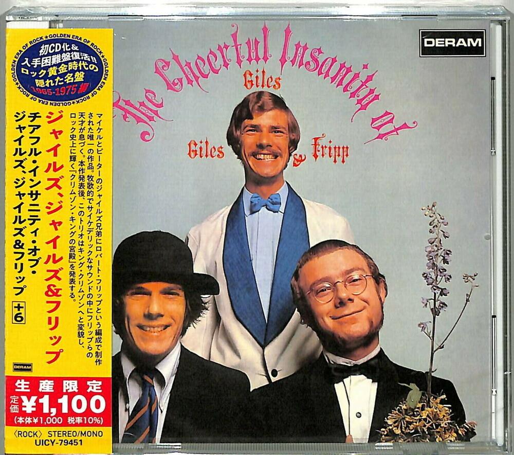 Giles Giles & Fripp - Cheerful Insanity Of Giles Giles & Fripp [Reissue]