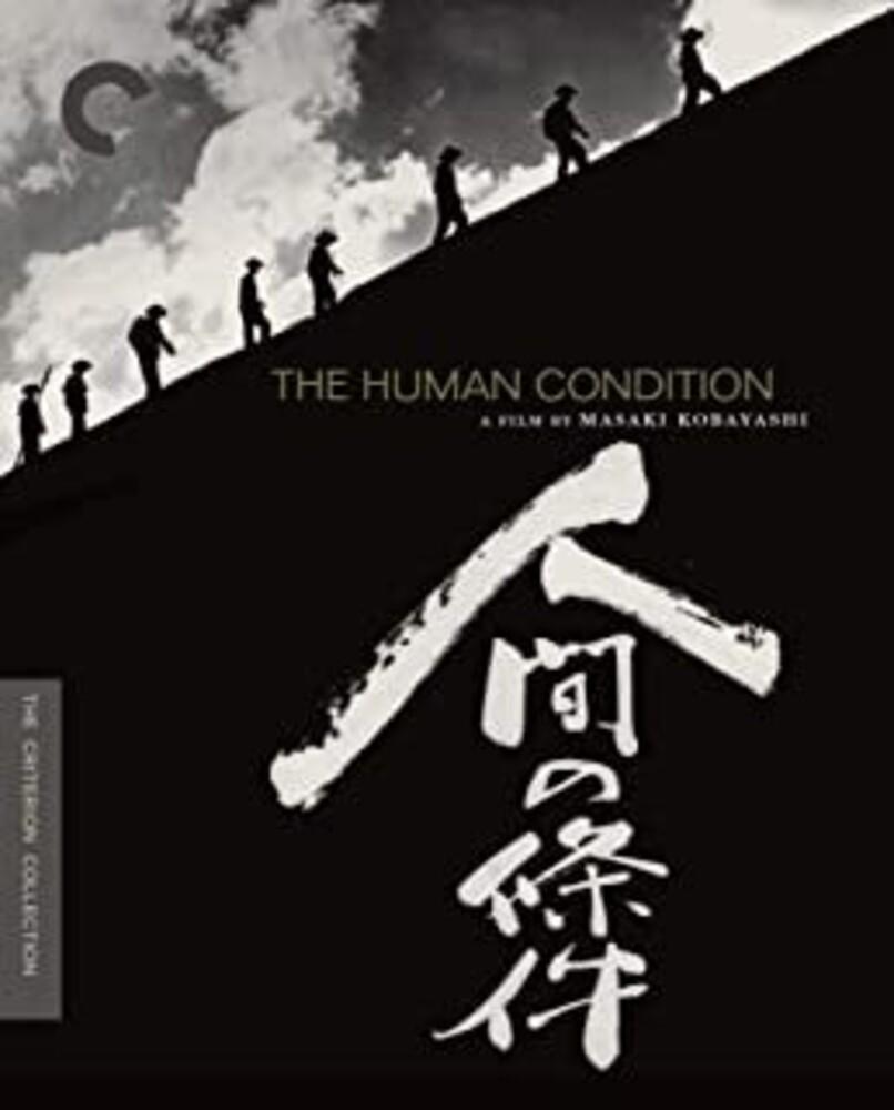 Jun Tatara - Human Condition, The Bd (3pc) / (3pk)