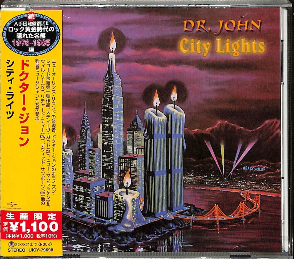 Dr John - City Lights [Limited Edition] (Jpn)