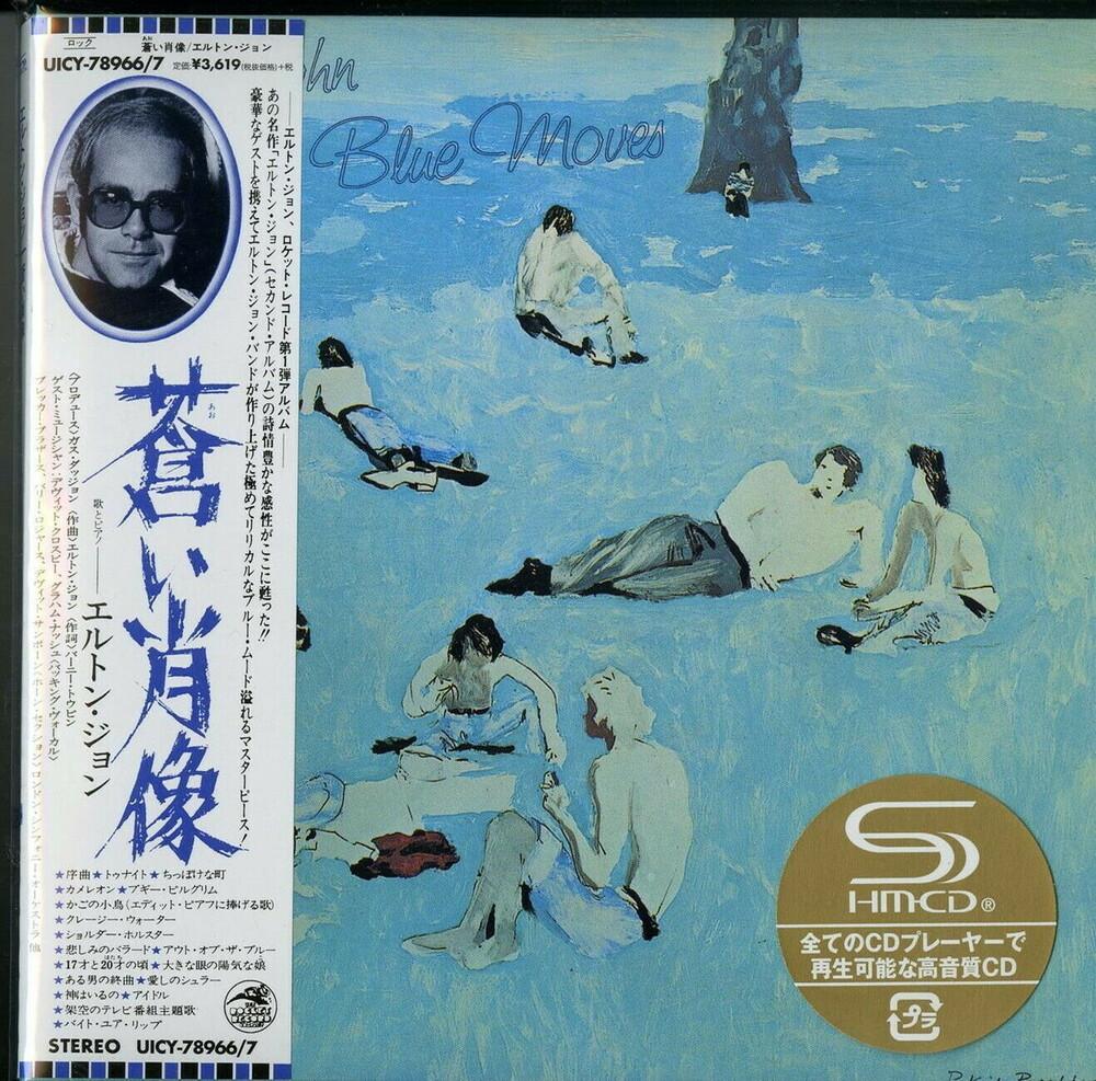 Elton John - Blue Moves [Import Limited Edition]