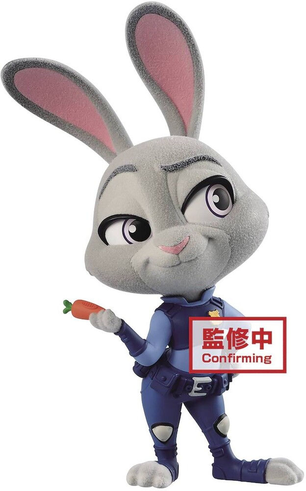 Banpresto - BanPresto - Disney Fluffy Puffy - Nick & Judy - Judy Police Costume Figure