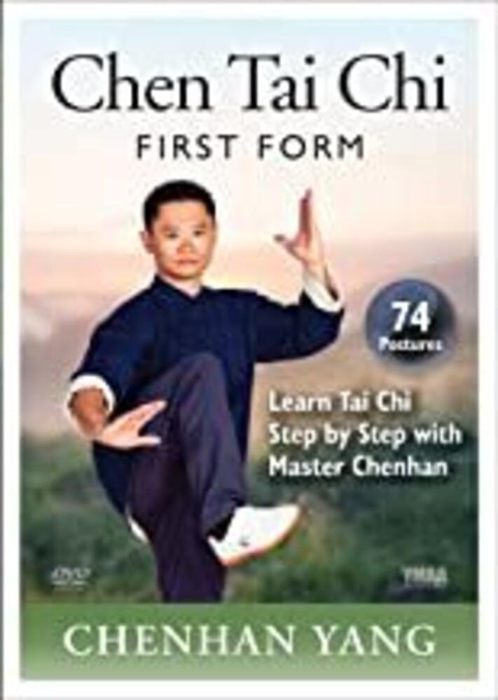 Chen Tai Chi: First Form (74-Postures) - Chen Tai Chi: First Form (74-Postures)