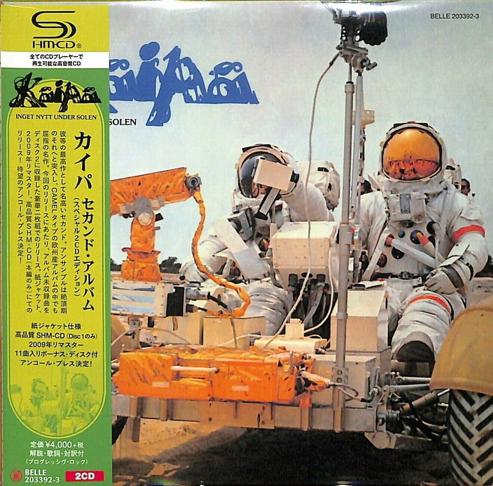 Kaipa - Inget Nytt Under Solen (SHM-CD) (Paper Sleeve)