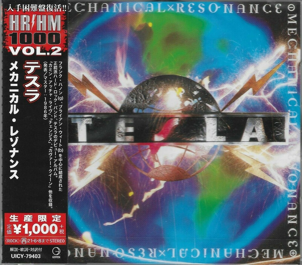Tesla - Mechanical Resonance [Reissue] (Jpn)