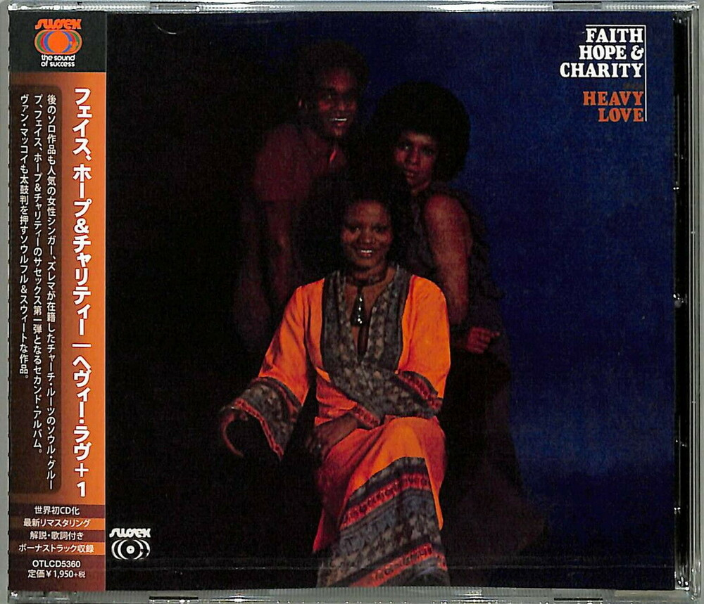 Faith Hope & Charity - Heavy Love + 1 (Bonus Track) [Remastered] (Jpn)