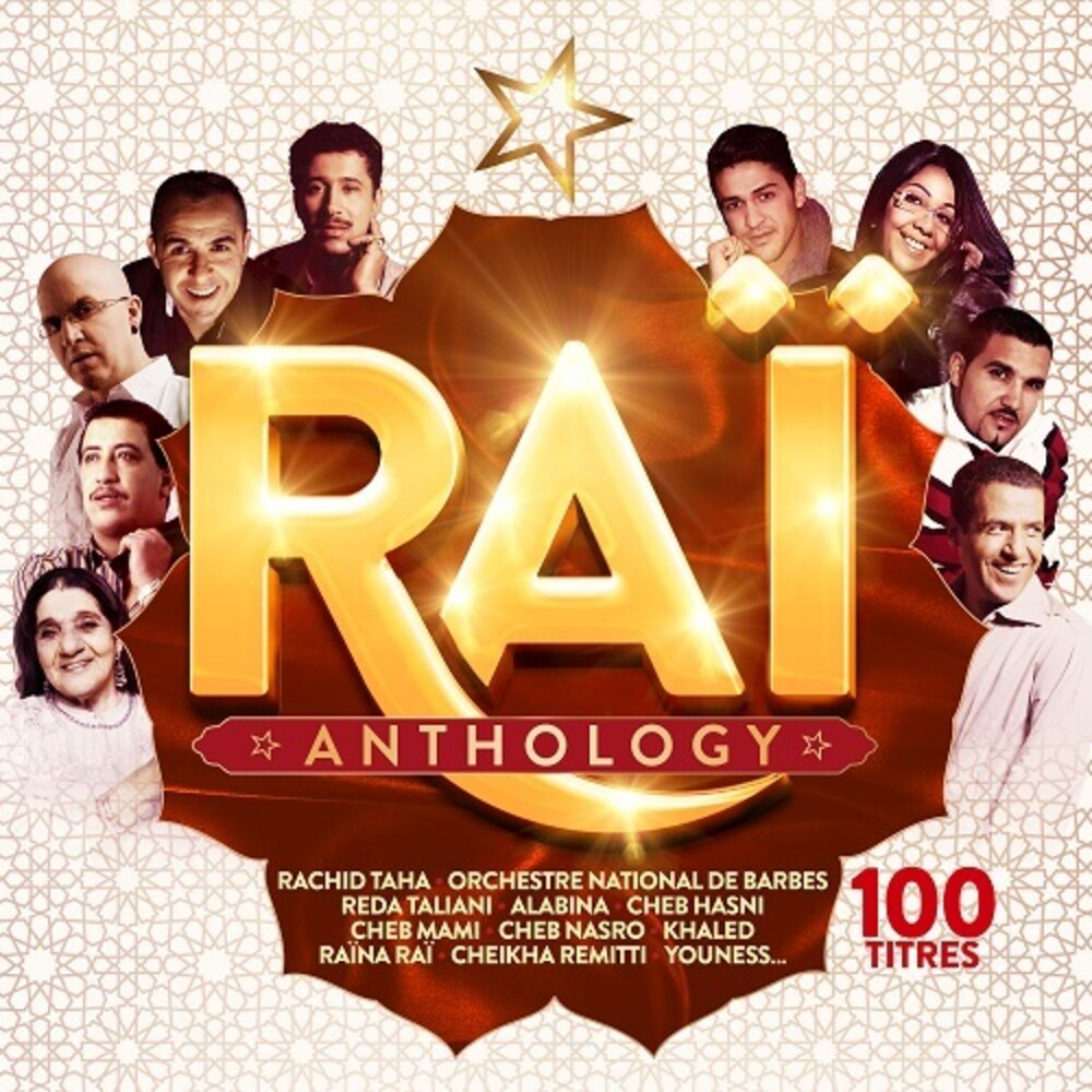 Rai Anthology / Various - Rai Anthology / Various