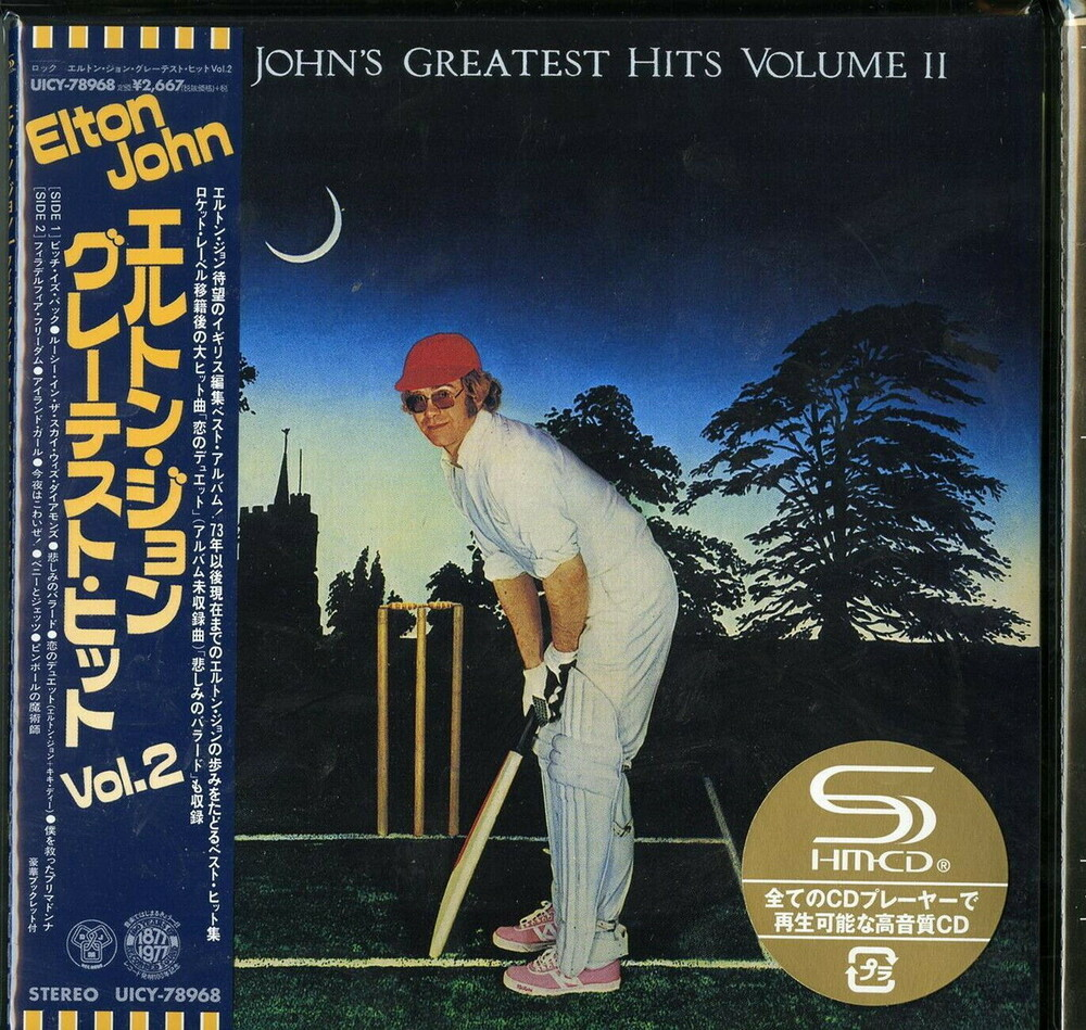 Elton John - Greatest Hits Volume 2 [Import Limited Edition]