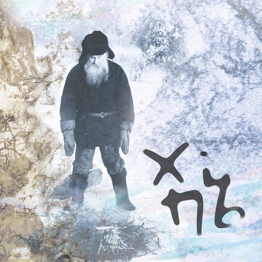 Valera Hip - Mountain Of Fugitives [Digipak]