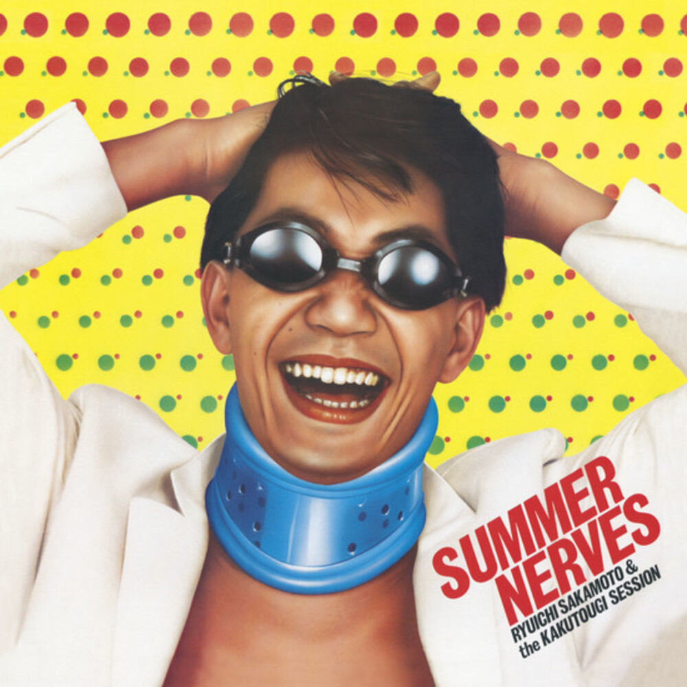 Ryuichi Sakamoto & The Kak - Summer Nerves [Limited Edition] (Jpn)