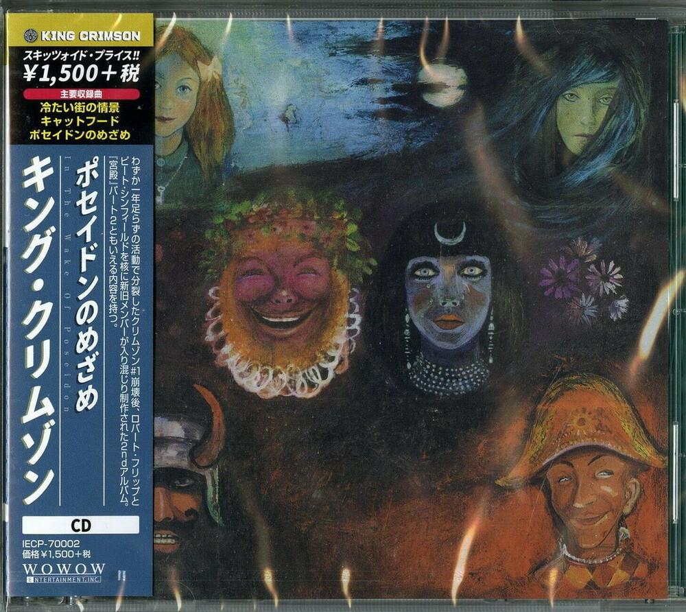 King Crimson - In The Wake Of Poseidon (K2HD)