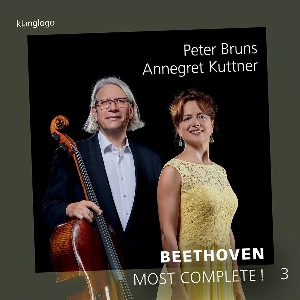 Peter Bruns - Most Complete 3