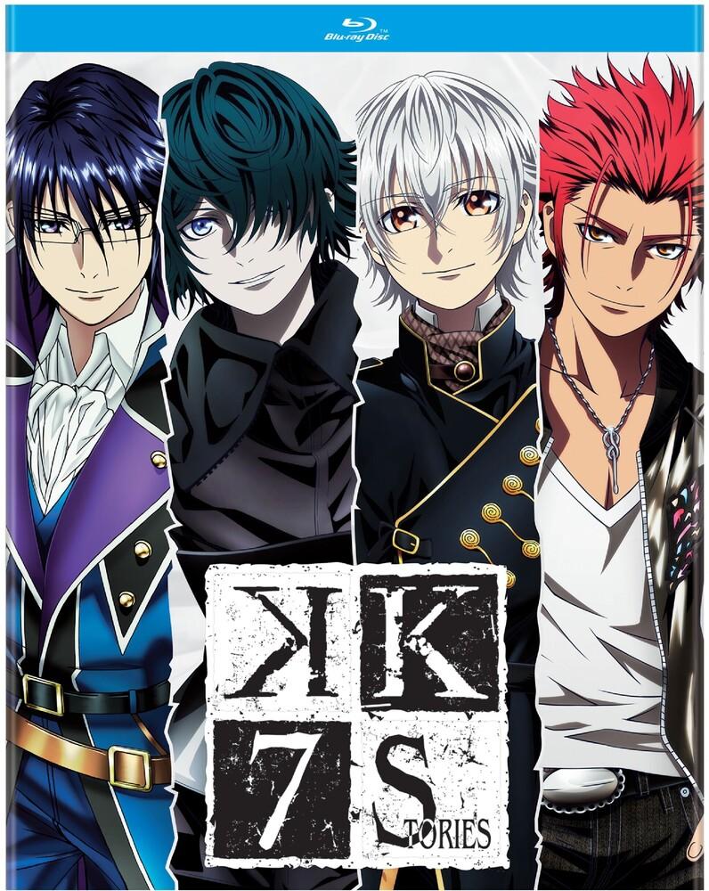 - K: Seven Stories