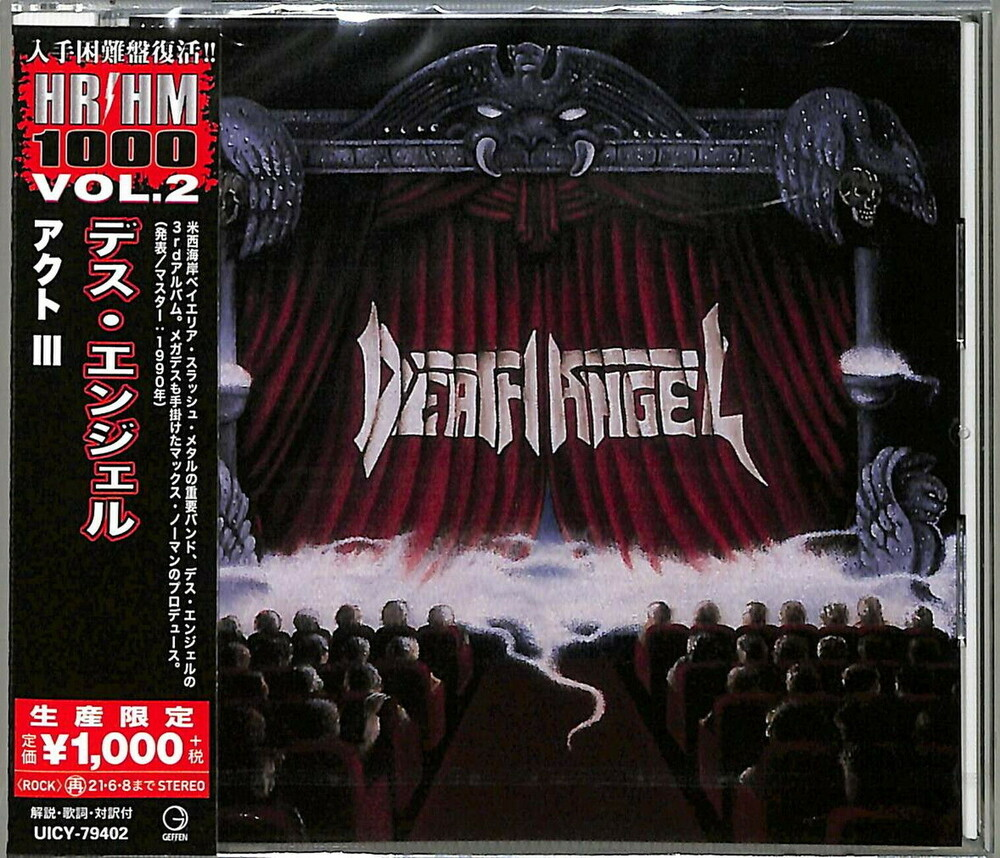Death Angel - Act Iii [Reissue] (Jpn)