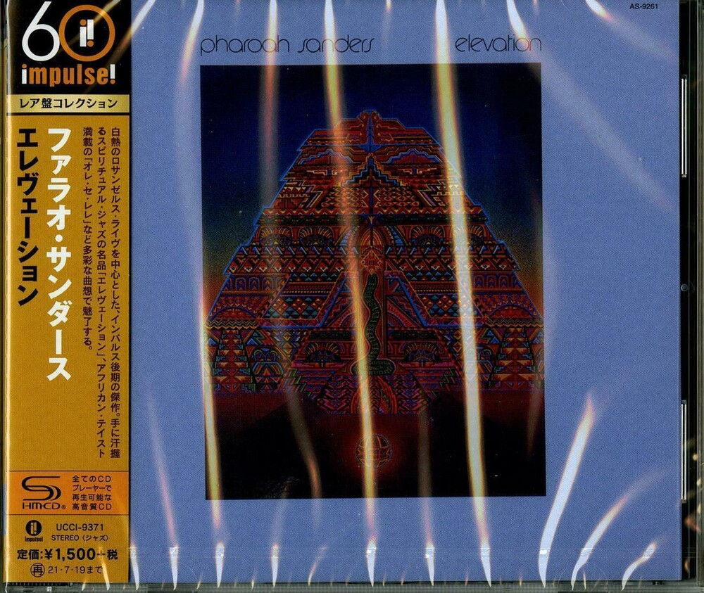 Pharoah Sanders - Elevation (Shm) (Jpn)