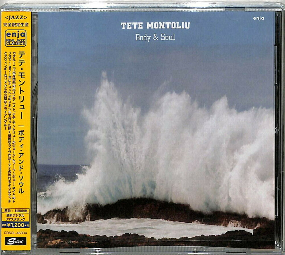 Tete Montoliu - Body & Soul [Limited Edition] [Remastered] (Jpn)