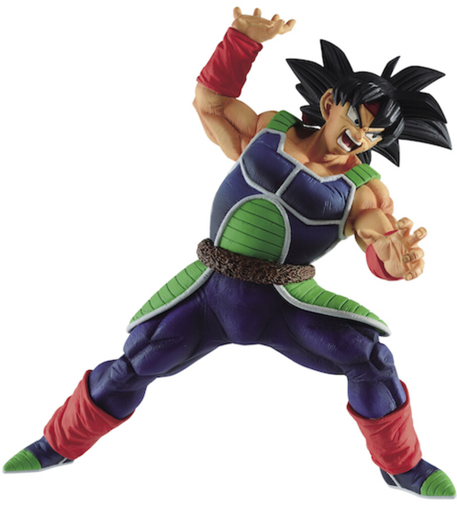 Banpresto - Dragon Ball Super Chosenshiretsuden Ii V5 Bardock