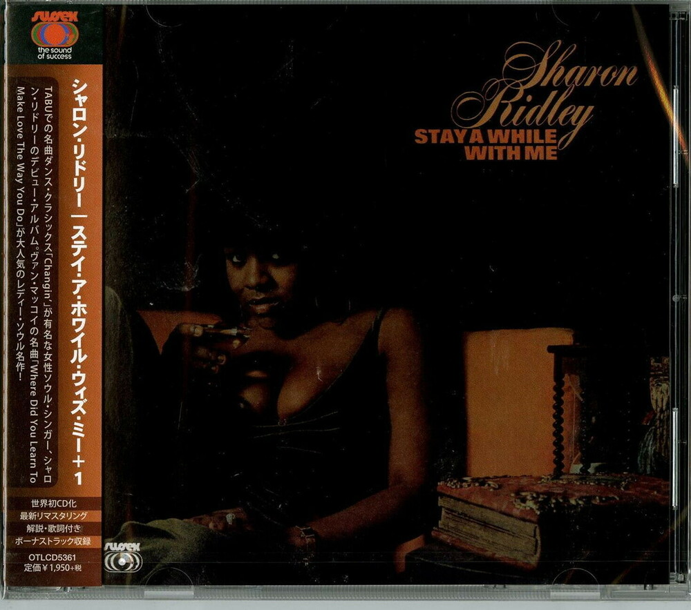 Sharon Ridley - Stay A While With Me + 1 (Bonus Track) [Remastered]