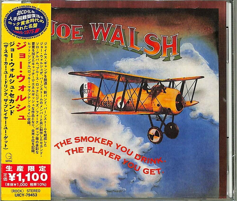Joe Walsh - Smoker You Drink The Player You Get [Reissue] (Jpn)