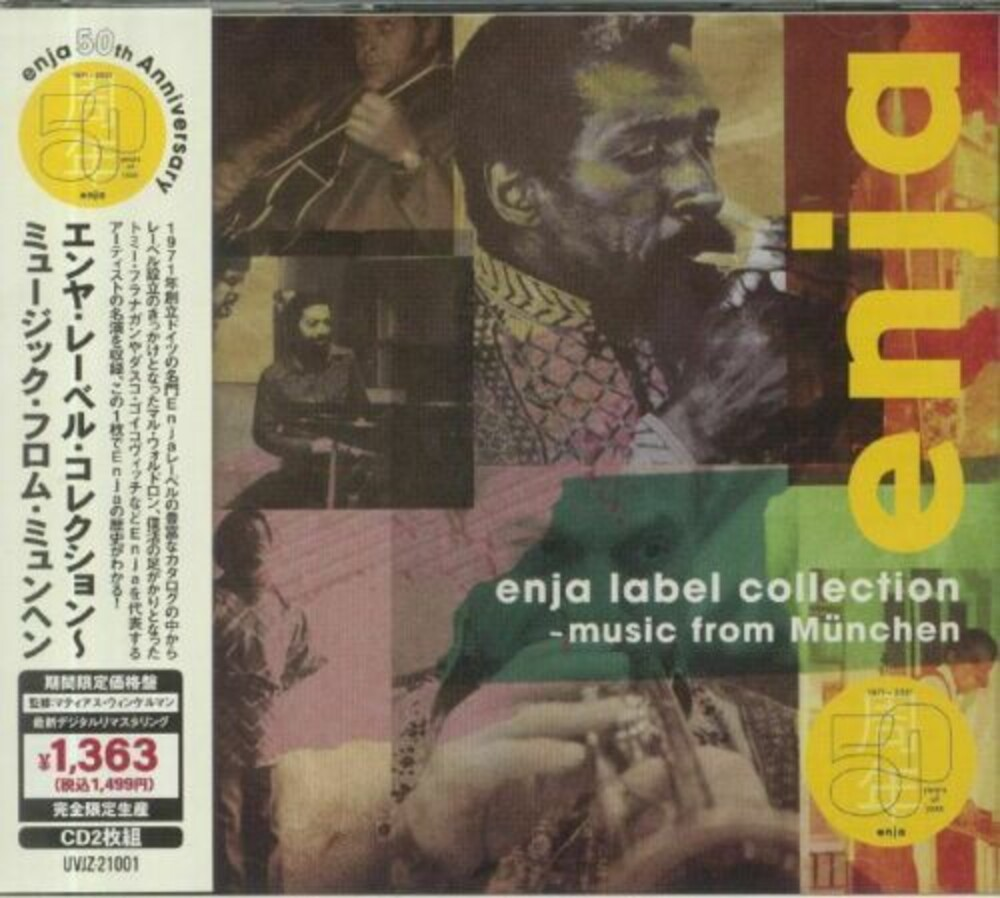 Enja Label Collection 1: Mordern Jazz From Munich - Enja Label Collection 1: Mordern Jazz From Munich