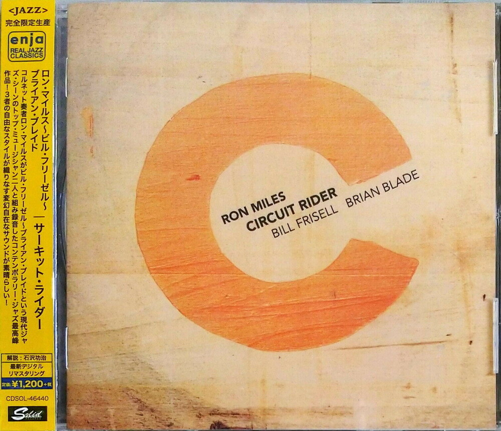 Ron Miles  / Frisell,Bill - Circuit Rider [Reissue] (Jpn)