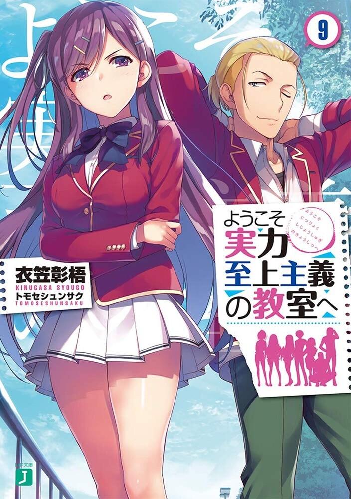Syougo Kinugasa - Classroom Of The Elite Vol 9 (Ppbk)