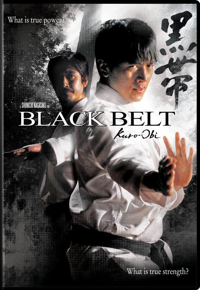 Black Belt - Kuro Obi - Black Belt - Kuro Obi