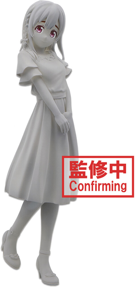 Banpresto - Rent A Girlfriend Sumi Sakurasawa Rent A Girlfrien