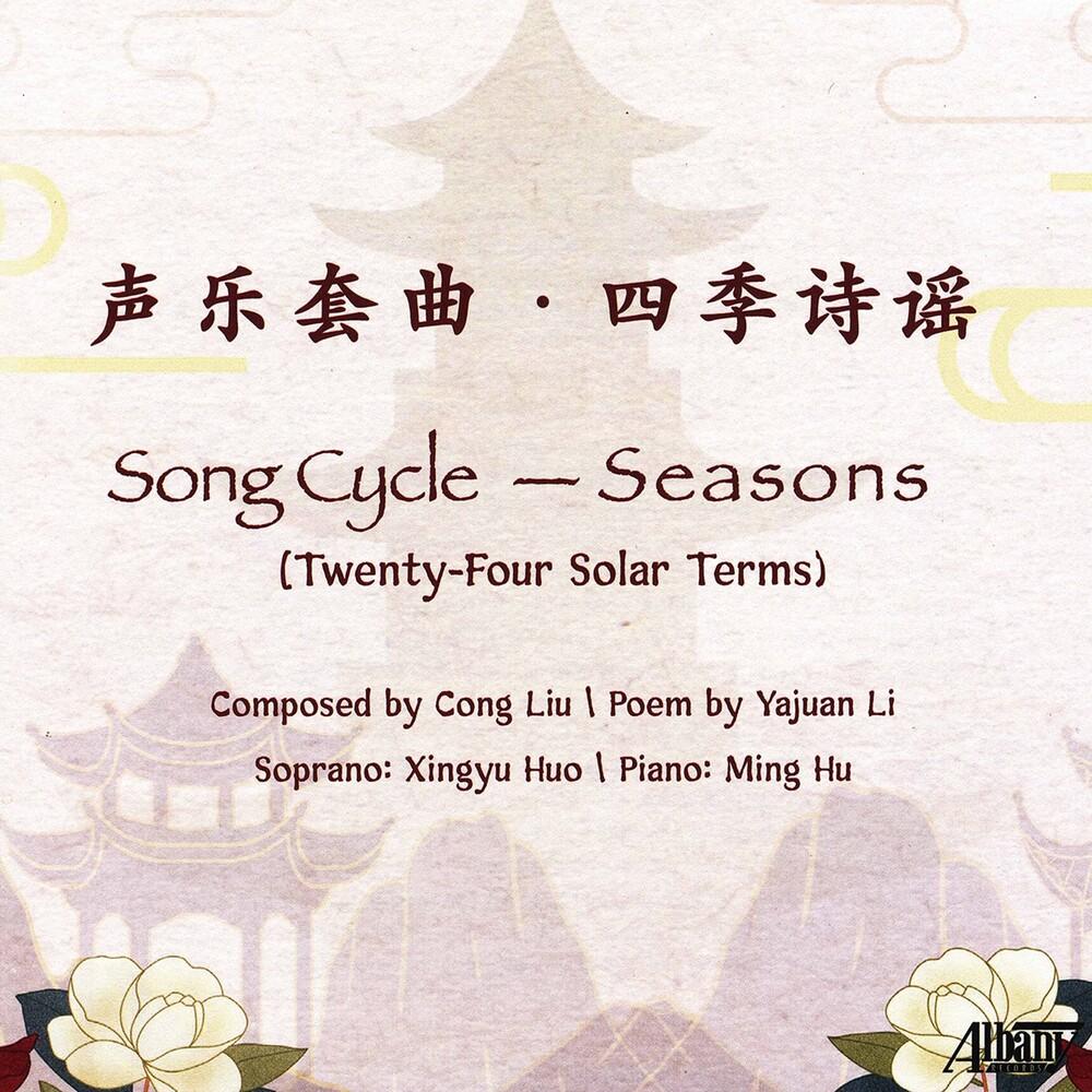 Liu - Song Cycle: Seasons