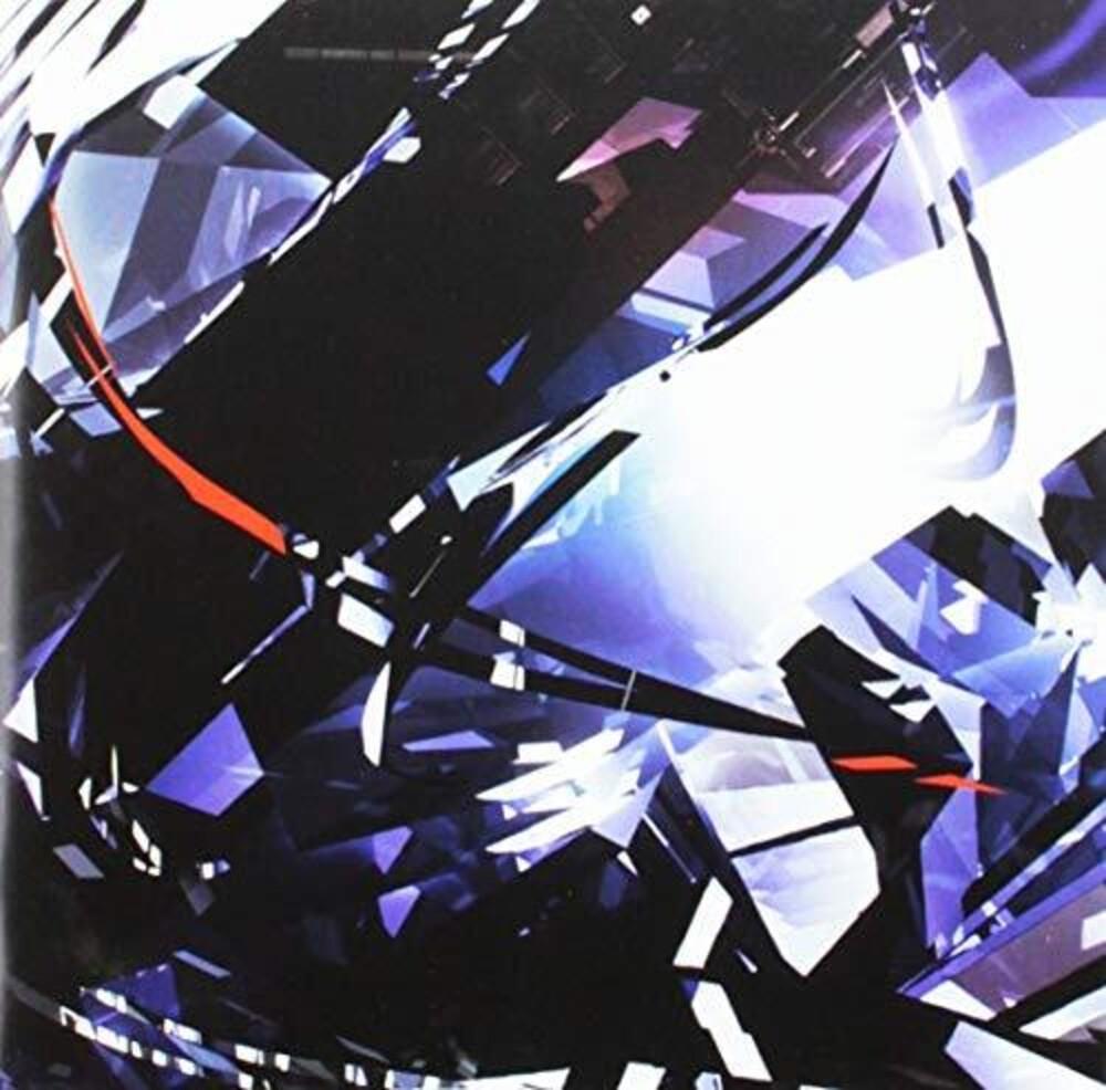 Hiroyuki Sawano - Guilty Crown Complete Soundtrack (Original Soundtrack)