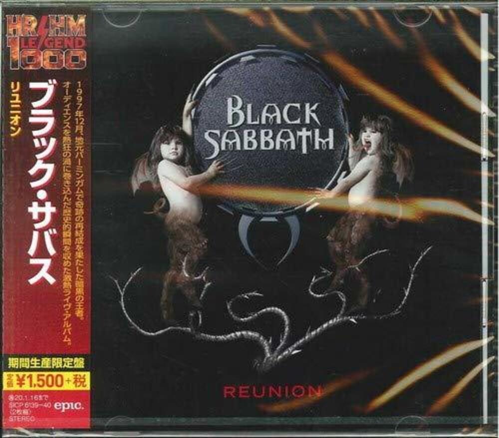 Black Sabbath - Reunion [Limited Edition] [Reissue] (Jpn)