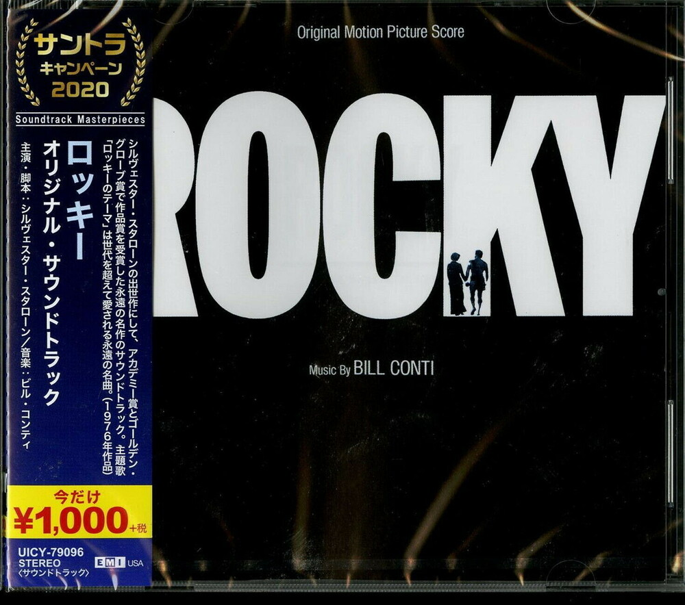 Rocky Score / OST Jpn - Rocky (Score) / O.S.T. (Jpn)