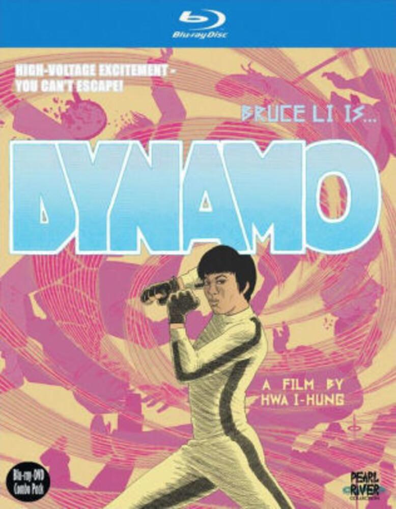 Dynamo - Dynamo (W/Dvd) / (Spec)