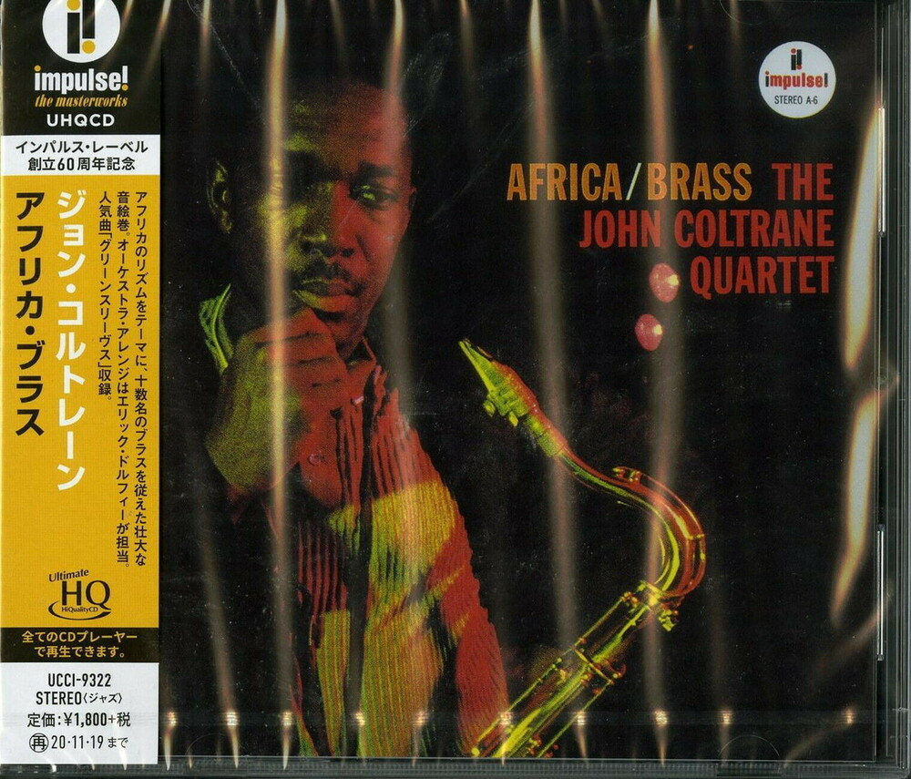 John Coltrane - Africa / Brass [Limited Edition] (Hqcd) (Jpn)