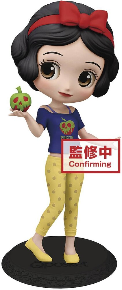 Banpresto - BanPresto - Disney Avatar Snow White Q posket Figure