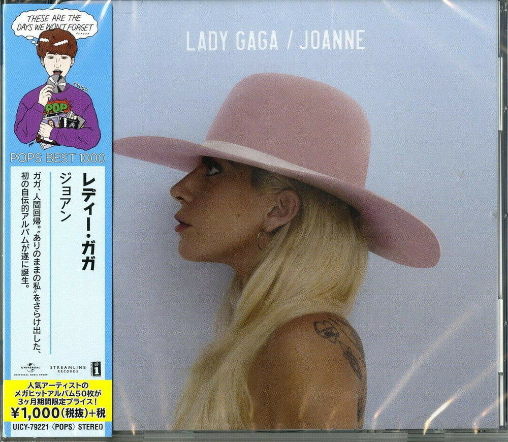 Lady Gaga - Joanne (Bonus Tracks) [Limited Edition] [Reissue] (Jpn)