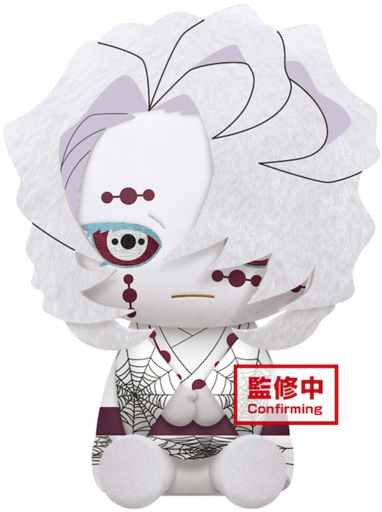 Banpresto - BanPresto - Demon Slayer Rui Big Plush